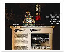 上海雅约工艺品有限公司.jpg